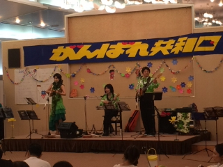 the biggest ukulele halau japan