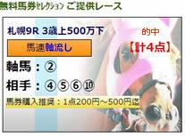 3rd830.jpg