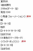 bo629_3.jpg