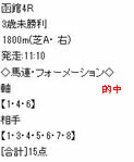 bo629_5.jpg