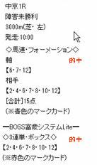 bo75_4.jpg