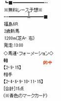 bo76_1.jpg