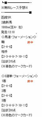 bo76_3.jpg