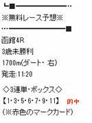 bo76_5.jpg