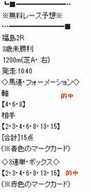 bo76_7.jpg