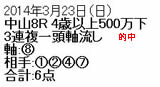 ft323.jpg