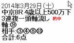 ft329_1.jpg