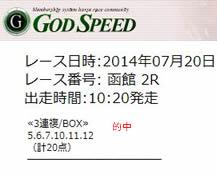 gs720_1.jpg