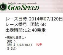 gs720_2.jpg