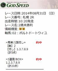 gs831_1.jpg