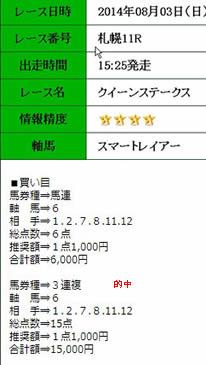inf83.jpg