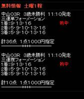 mira45_2.jpg