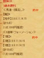 np_628_5_1.jpg