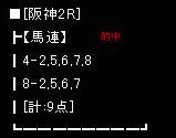php32.jpg