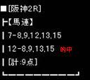 php330.jpg