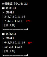 php510.jpg