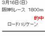 sn316_2.jpg