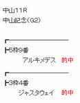 sn32_3.jpg