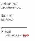 sn713_1.jpg
