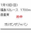 sn713_2.jpg