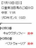 sn713_3.jpg