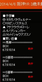 sw46_1.jpg