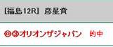 turf713_2.jpg