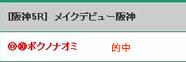 turf_621_1.jpg
