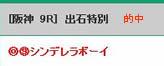 turf_628_2.jpg