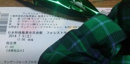 20140706001.jpg