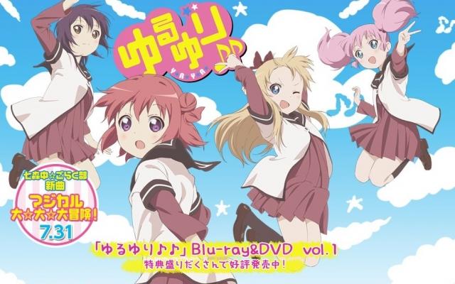 140402_yuruyuri02.jpg