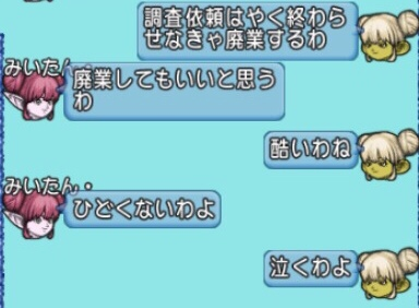 fc2blog_201407211508530b6.jpg