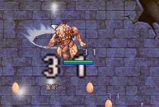screenOlrun [For+Iri] 655