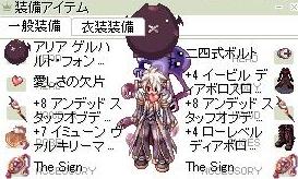 screenOlrun [For+Iri] 975