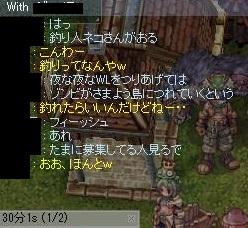 screenOlrun [For+Iri] 978