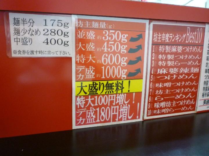 P1120847.jpg