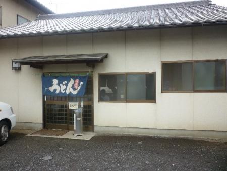 P1130147.jpg