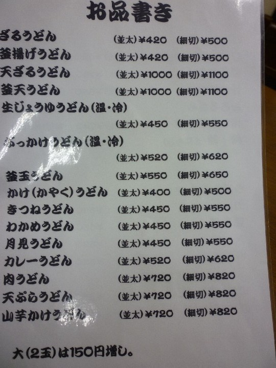 P1130201.jpg