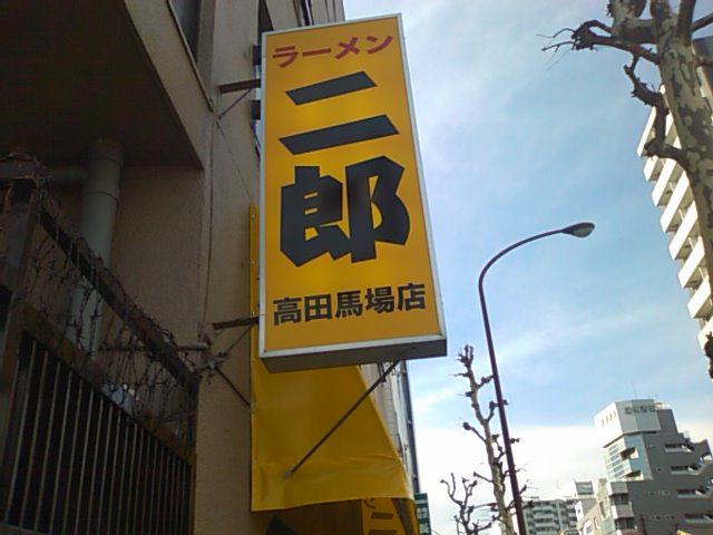 PAP_0469.jpg