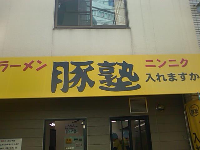 PAP_0944.jpg
