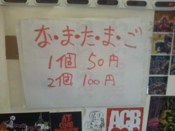 SN3F0024.jpg