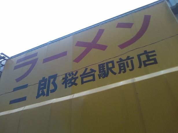 SN3F1445.jpg