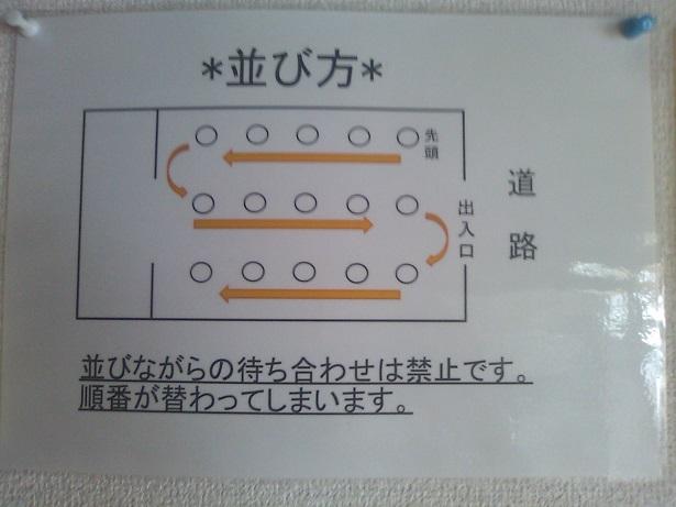 SN3F1675.jpg