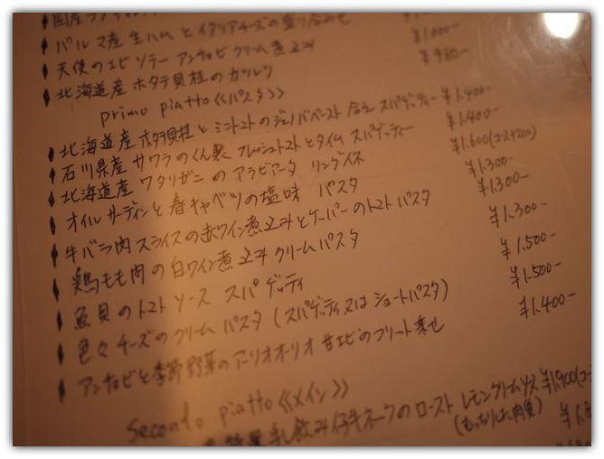 5_20140521151819147.jpg
