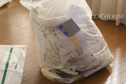 140402作品ゴミ袋