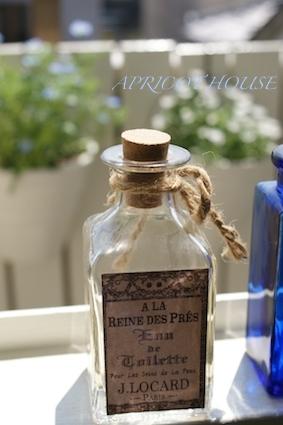 140409瓶とネモフィラ