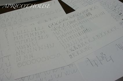 140701ビルトアップレター宿題