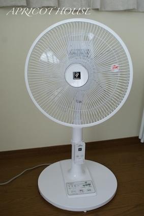 140712扇風機