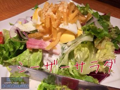 fc2blog_2014042117113385f.jpg