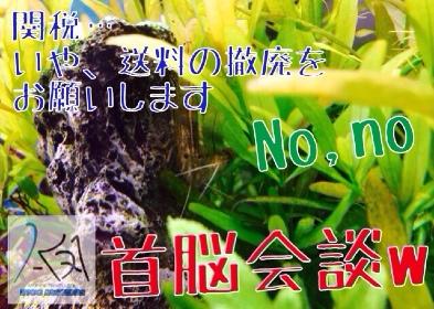 fc2blog_201404231757216e9.jpg